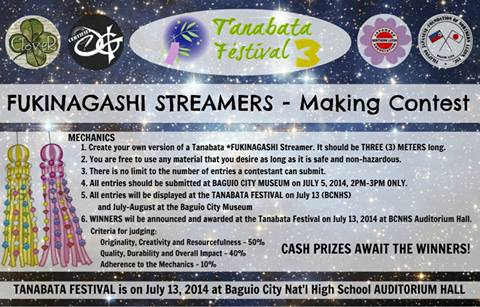 BAGUIO  TANABATA  FESTIVAL 2014  -  PHIL-JAPAN FRIENDSHIP Month_a0109542_19335430.png