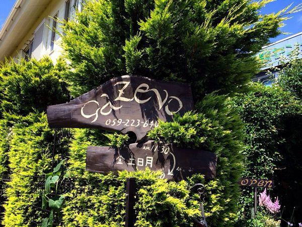 GAZEVO (ガゼボ)_e0292546_2357830.jpg
