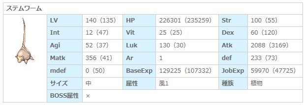 ステムMAP変更_a0255849_23531778.jpg