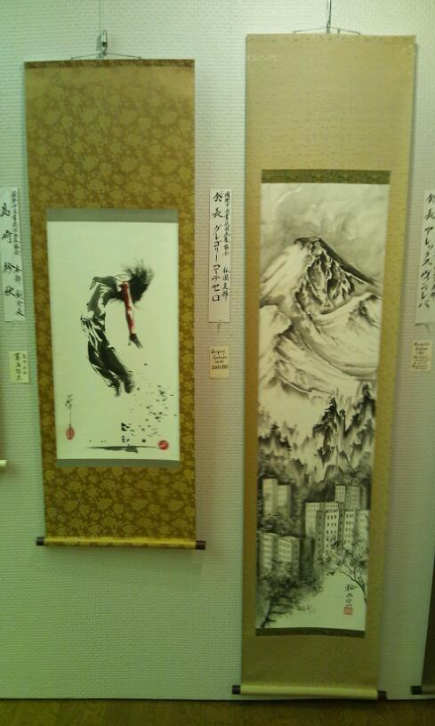 洛陽中国書法水墨画院軸装展~心模様を墨に託して~_b0165454_8571219.jpg