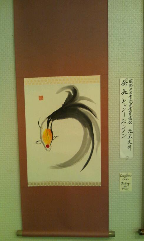 洛陽中国書法水墨画院軸装展~心模様を墨に託して~_b0165454_8571914.jpg