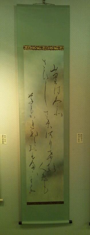 洛陽中国書法水墨画院軸装展~心模様を墨に託して~_b0165454_8573793.jpg