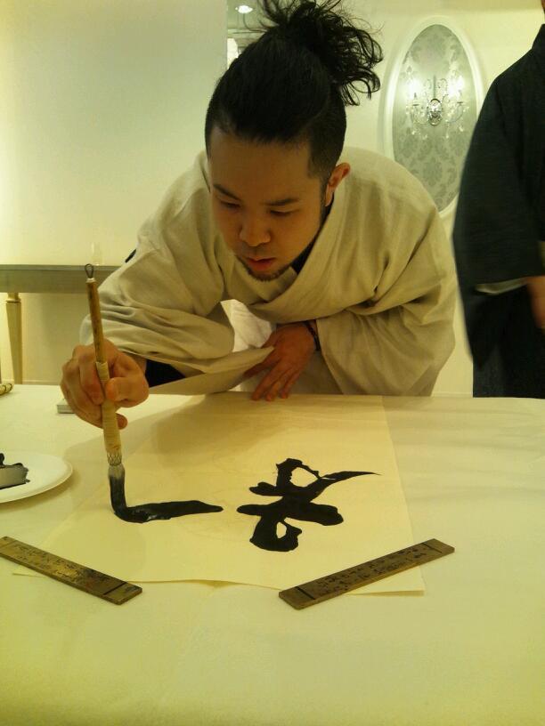 洛陽中国書法水墨画院軸装展~心模様を墨に託して~_b0165454_924695.jpg