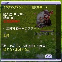 b0072259_1942330.jpg