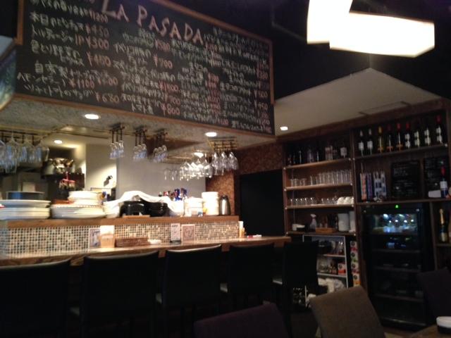 Spain Bar LAPASADA _b0236665_18181835.jpg
