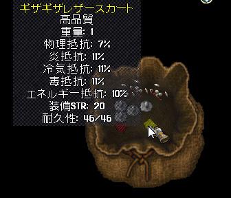 b0022669_224971.jpg