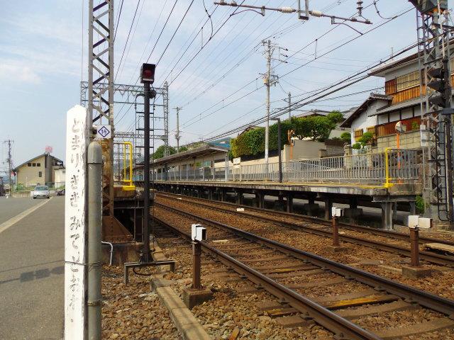 額田駅とか_c0001670_23395633.jpg