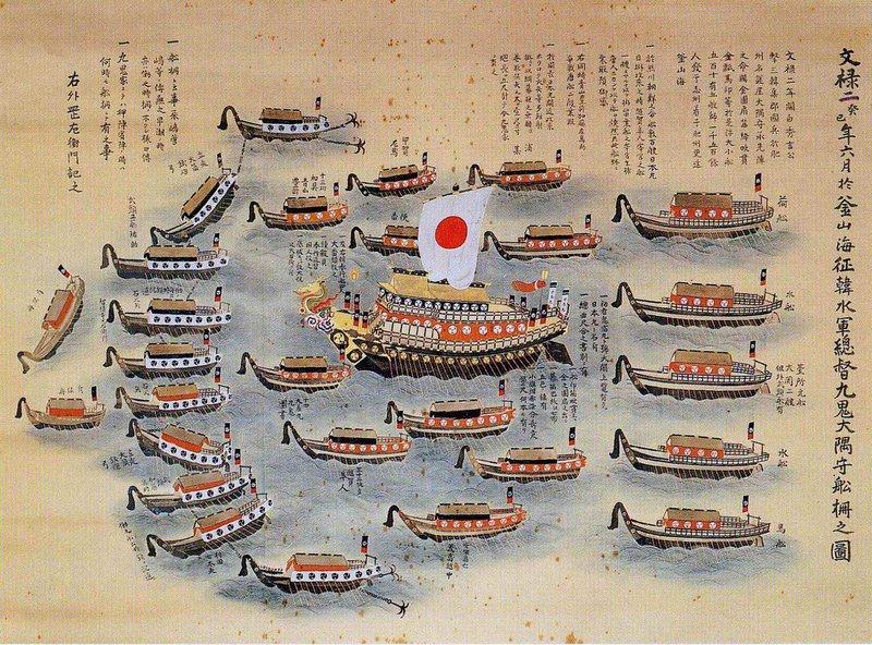 戰國鉄甲船-日本丸_e0040579_23124851.jpg