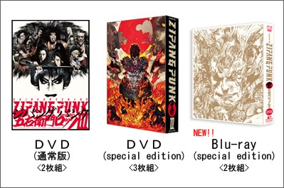 『ZIPANG PUNK~五右衛門ロックIII』DVD&Blu-ray先行販売スタート!_f0162980_1757961.jpg