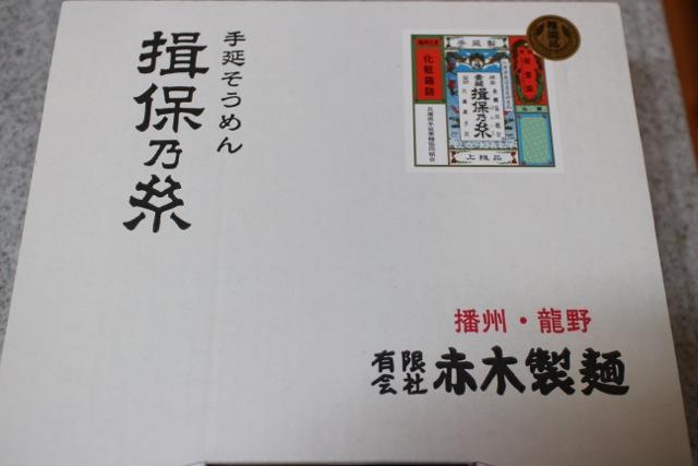 f0213292_2141081.jpg