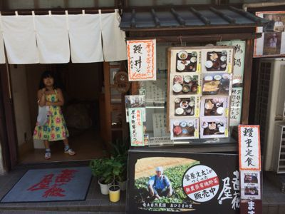 菅原文太さんの農園のお野菜が食べれる!_f0322193_122557.jpg