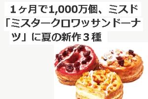 b0007805_1213834.jpg