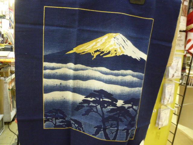 富士山の布_d0156706_15445398.jpg