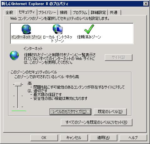 IEAKを使わずにIE10以降でプロキシ設定等を行なう方法_e0051410_12324039.png