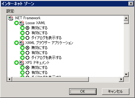 IEAKを使わずにIE10以降でプロキシ設定等を行なう方法_e0051410_12334761.png