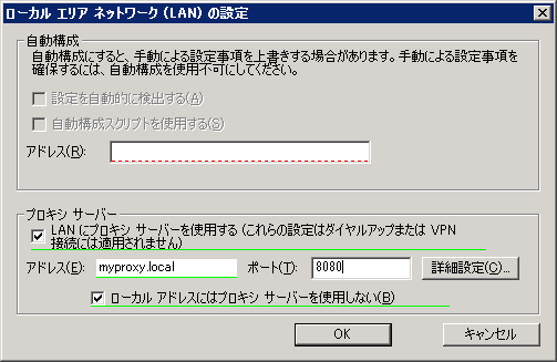 IEAKを使わずにIE10以降でプロキシ設定等を行なう方法_e0051410_12390300.png