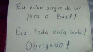 私の2014年ブラジルW杯観戦記2:「君が代」斉唱で、ついに「神が降りた!」_e0171614_15504974.jpg