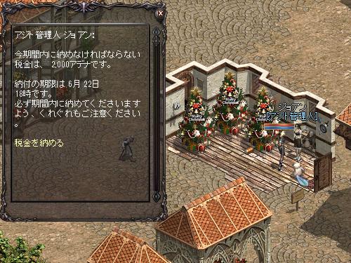 b0056117_96419.jpg