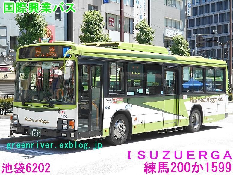 国際興業バス 6202_e0004218_20132151.jpg
