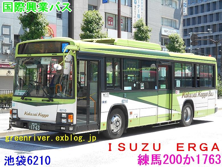 国際興業バス 6210_e0004218_20185560.jpg