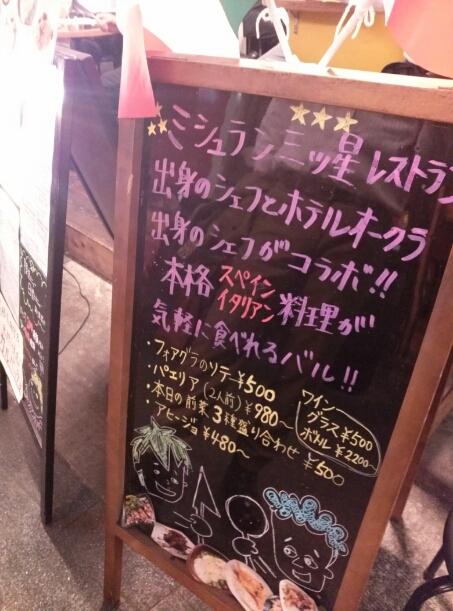 ナカダイ送別_c0113733_2248454.jpg