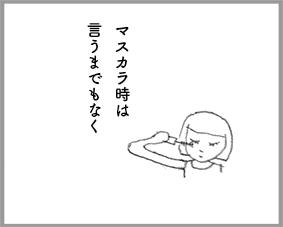 f0171341_17125045.jpg