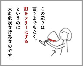 f0171341_1712528.jpg
