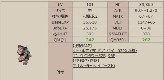 ステムMAP変更_a0255849_0131070.jpg
