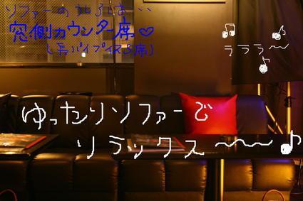 c0174049_11401635.jpg