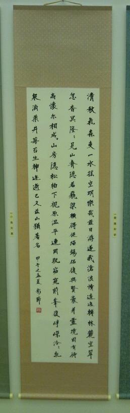 日本の書展・書象展(^.^)_b0165454_8471053.jpg