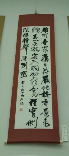 日本の書展・書象展(^.^)_b0165454_847946.jpg