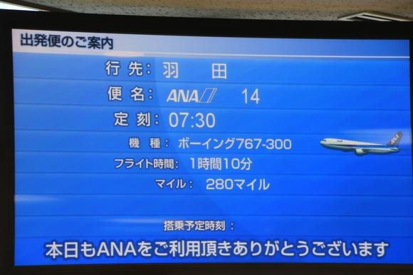 JR常磐線 竜田駅へ行く旅!_d0202264_20244740.jpg
