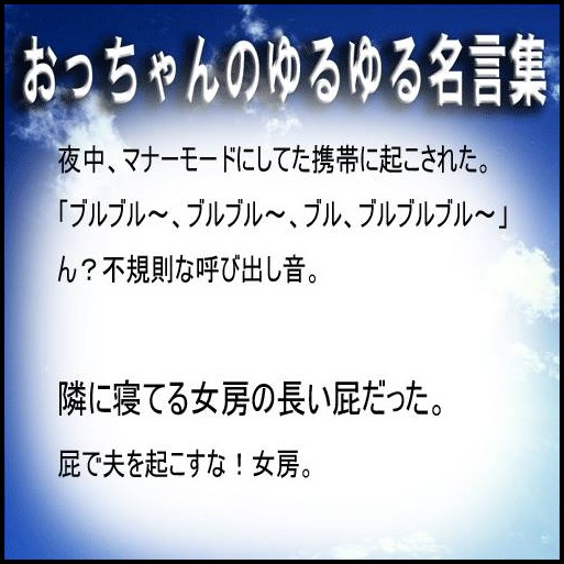 c0084268_10523181.jpg