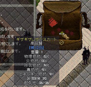 b0022669_0233036.jpg