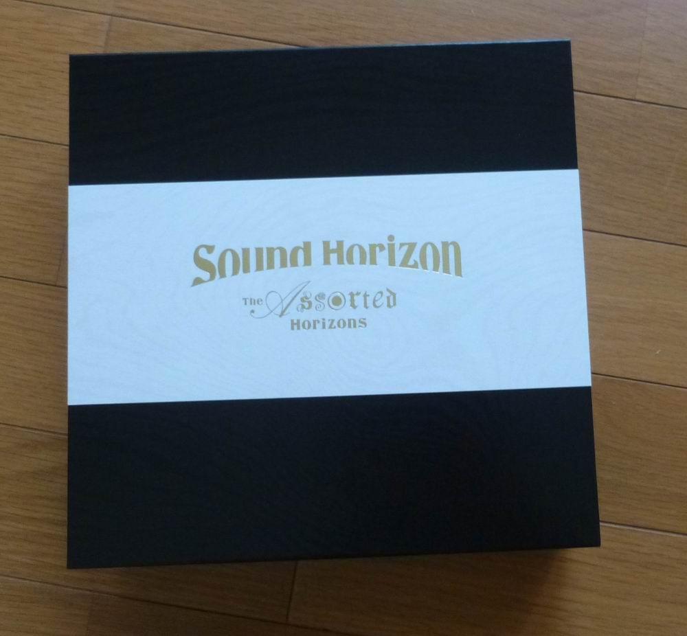 The Assorted Horizons [Blu-ray...