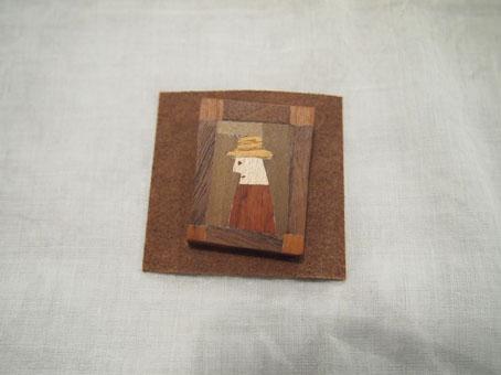 宮内知子さんの合わせ木細工ブローチ、おはなとおじさん_b0322280_1994465.jpg