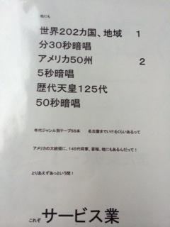 f0174982_1044569.jpg