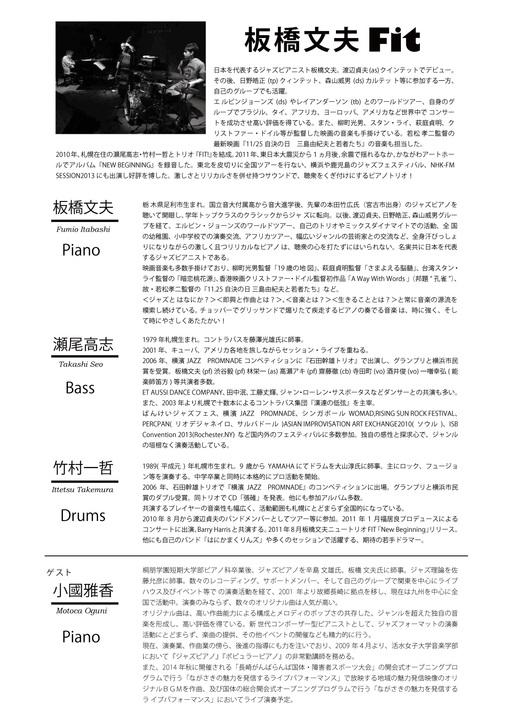 7月9日(水)ホンシャンが揺れるぜ〜!!!_d0052485_21483271.jpg