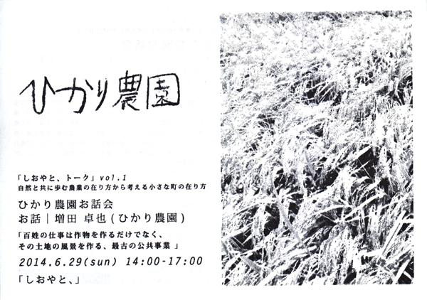 b0057887_1855033.jpg