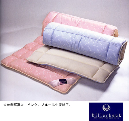 ビラベック  ボゥフル羊毛敷きふとん シングルについてお尋ねします_d0063392_15415975.jpg