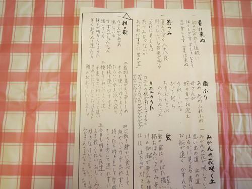 6月 喫茶_a0158095_16522942.jpg