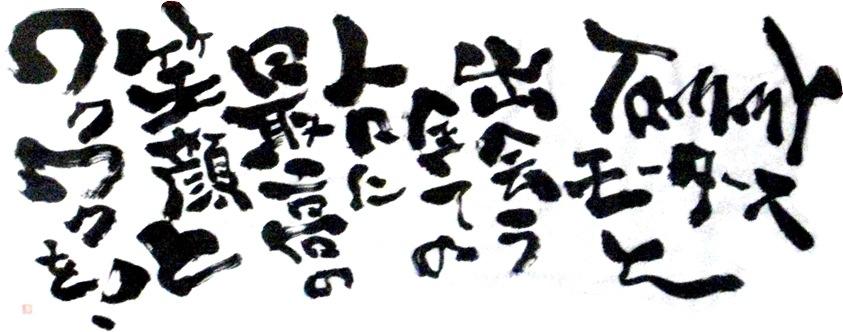 6/19日 マサブロ!!ランクル、ハマー、アルファード_b0127002_1843220.jpg