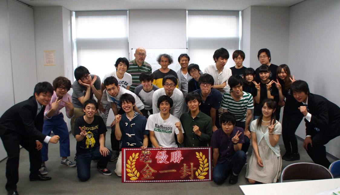 「大学生キングオブコント2014」の審査員を務めさせていただいた@早稲田大学学生会館_f0006713_22483224.jpg