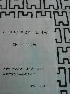 b0183914_21124159.jpg