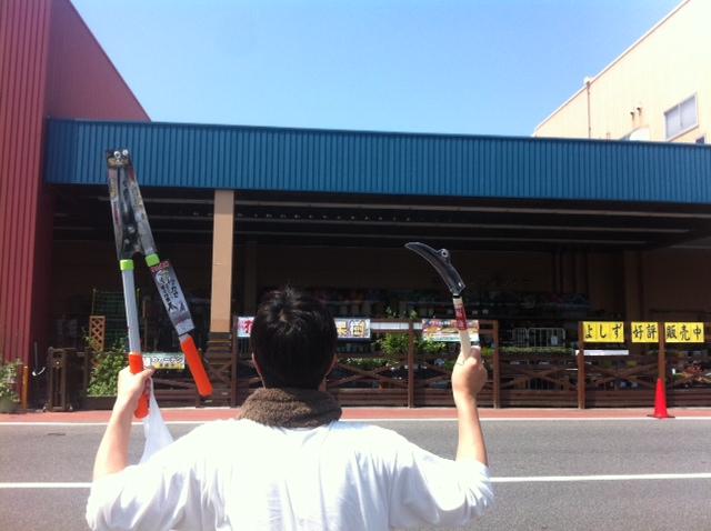 草刈・・・_d0244518_1493814.jpg