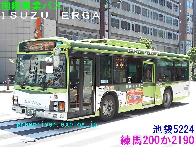 国際興業バス 5224_e0004218_20215439.jpg