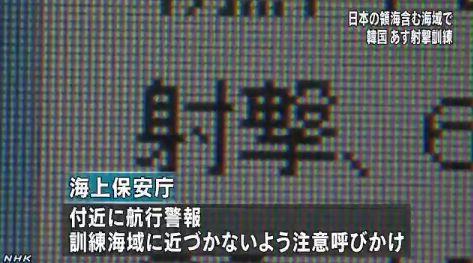 d0010128_19532148.jpg