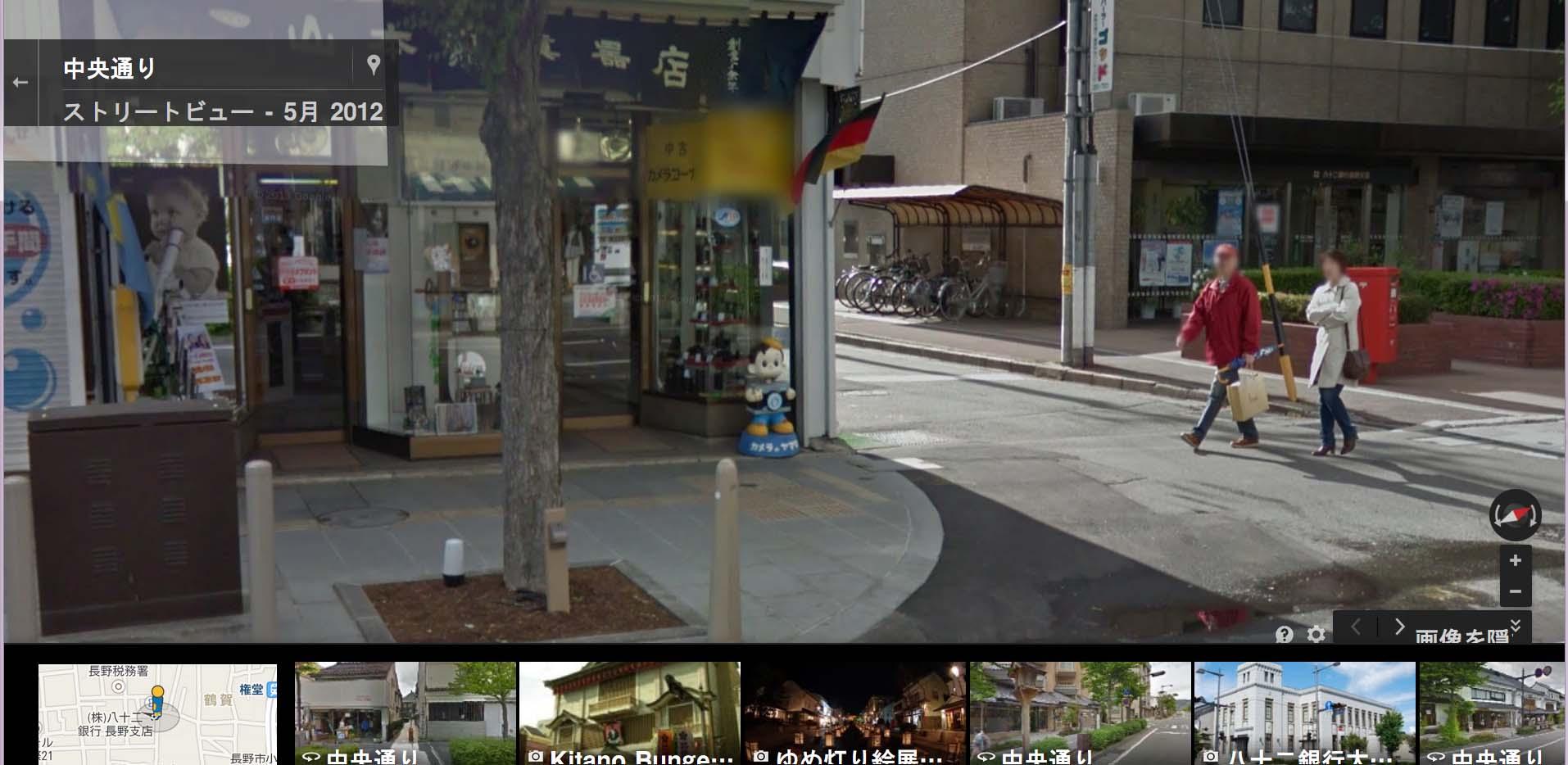 山本写真機店_d0138130_14302084.jpg