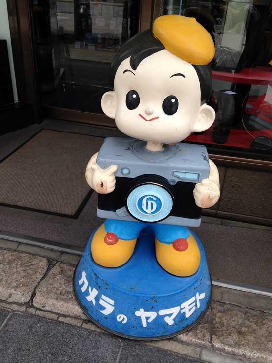 写真屋のキャラクター人形・・・・・・PUSH-PULL_d0138130_9451641.jpg