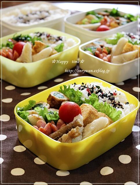 ほうれん草の肉巻き弁当とバラ・アンジェラ♪_f0348032_18563361.jpg